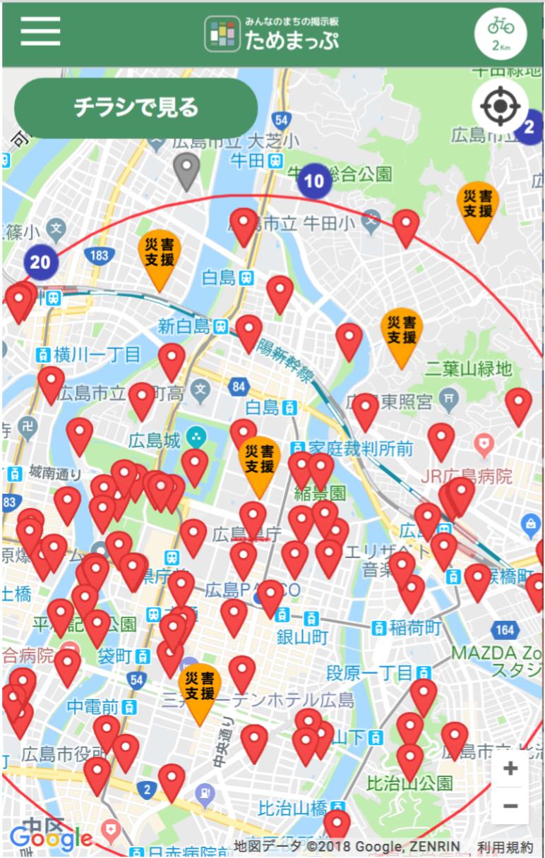 西日本豪雨災害支援 マップ