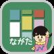 神戸市初!長田区で子育てイベントをオンライン配信します!!