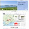 東広島市市民活動情報サイトすきかもサイトリニューアル